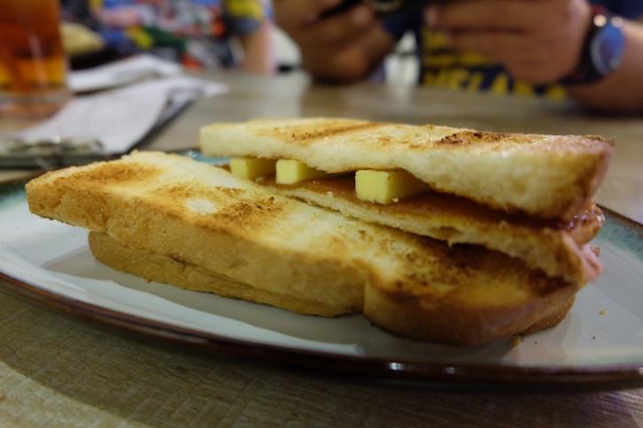 Butter Kaya Toast